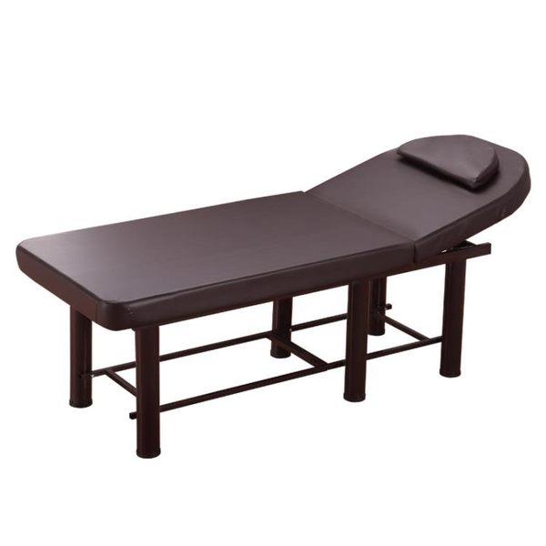 美容床按摩床推拿床美容院專用家用床火療美體紋繡床實用 T