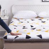 學生宿舍0.8*1.9一米90折疊1單人1.2床墊被褥1.0m寢室打地鋪睡墊