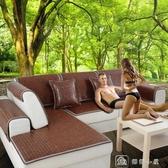 麻將涼席沙髮墊坐墊歐式客廳實木竹涼墊冰絲防滑窄邊 YXS 交換禮物