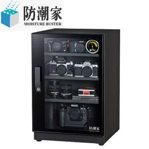 【一般型】防潮家 FD-82C和緩除濕電子防潮箱84公升