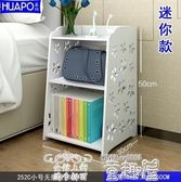 床頭櫃 簡易床頭櫃簡約現代床櫃收納小櫃子組裝儲物櫃宿舍臥室組裝床邊櫃 童趣屋