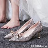 水晶婚鞋女2020年新款細跟結婚主婚紗伴娘高跟秀禾新娘鞋平時可穿【美眉新品】