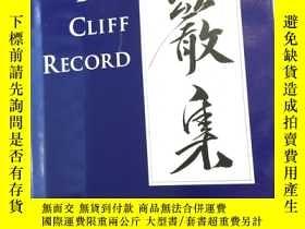 二手書博民逛書店The罕見Blue Cliff Record(碧巖集)Y2673
