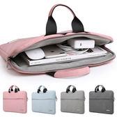 筆電包 蘋果小米聯想小新air13筆記本pro13.3手提電腦包女14內膽包15.6寸