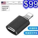 WP-0628 蘋果OTG鋁合金轉接頭 lightning轉USB3.0 支援隨身碟/滑鼠/鍵盤/相機/遊戲手柄