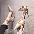 高跟涼鞋涼鞋女2021新款夏季包頭細跟鉚釘時裝女鞋貨號9-102 【快速出貨】