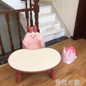 兒童書桌 韓國兒童學習花生桌寶寶游戲防撞可升降調節桌子幼兒園寫字書桌 NMS 怦然心動