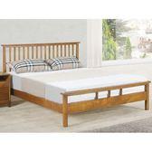 床架 床台 SB-035-4 宙斯6尺柚木色雙人床 (不含床墊) 【大眾家居舘】
