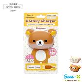 拉拉熊充電器-APPLE手機/平板AC充電器-iPhone5以上適用-拉拉熊-玄衣美舖