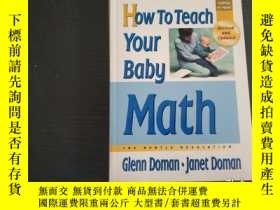 二手書博民逛書店How罕見to teach your baby mathY239