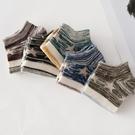 襪子5雙裝男襪船襪棉襪加厚秋冬短襪四季春夏低幫短襪子