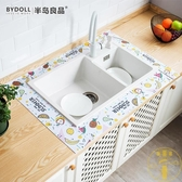 2卷 自粘廚房水槽洗菜盆防水貼浴室臺面吸水吸濕靜電貼【雲木雜貨】