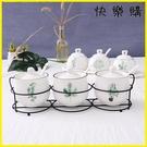 【快樂購】調料罐 調味罐陶瓷套裝家用廚房組合創意陶瓷調料罐