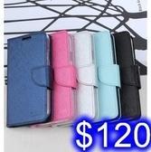月詩側翻手機皮套三星Note8 Note9 蠶絲紋路側翻皮套可插卡磁扣手機保護皮套H 82