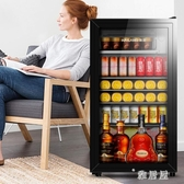 220V 冰吧茶葉冷藏恒溫紅酒家用酒店客廳透明玻璃單門小冰箱小型保鮮櫃 PA16624『雅居屋』