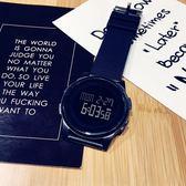 簡約韓版運動手錶潮牌電子錶夜光防水多功能手錶學生男女錶潮流  衣櫥秘密
