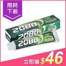 韓國 2080 綠茶清新護齦牙膏(120...