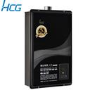 和成HCG 熱水器 數位恆溫強制排氣熱水器16L GH1655(天然瓦斯) 送原廠基本安裝