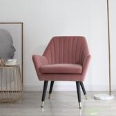 美式單人沙發椅小戶型現代簡約北歐休閒老虎椅臥室陽台懶人小沙發 【免運快速出貨】