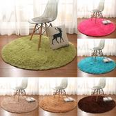 定制 歐式圓形地毯瑜伽墊吊籃籐椅墊電腦椅地板墊客廳茶幾臥室地毯可愛(送心形墊)