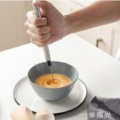 olio小型電動打蛋器家用烘焙攪拌棒廚房牛奶咖啡打髮器奶油奶泡 范思蓮恩