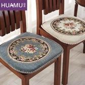 歐式加厚冬季餐椅墊毛絨通用椅子墊椅墊冬座墊可拆洗  萬客居