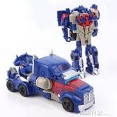 變形玩具模型汽車金剛機器人生日禮物兒童男孩一步變身恐龍模型車 露露日記