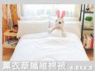 【Jenny Silk名床】薰衣草.淡雅清香.舒眠纖維被.單人尺寸.全程臺灣製造