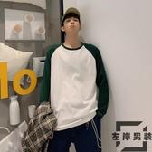 拼色純棉長袖T恤男加大碼寬鬆薄款學生秋季秋衣【左岸男裝】