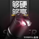 手電筒 手電筒強光可充電超亮小氙氣1000戶外w便攜小家用多功能led遠射燈 晶彩 99免運