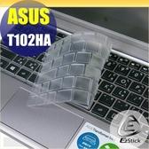 【Ezstick】ASUS T102 HA 系列 專利透氣奈米銀抗菌TPU鍵盤保護膜
