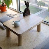 榻榻米茶幾飄窗桌日式陽臺小桌簡約窗臺