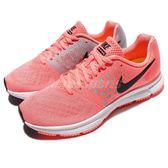 【六折特賣】Nike 慢跑鞋 Wmns Zoom Span 粉紅 白 氣墊避震 女鞋 運動鞋【PUMP306】 852450-601