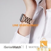 iwatch適用蘋果手表applewatch4簡約鏈式陶瓷不銹鋼帶金【慢客生活】