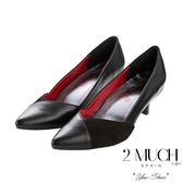 2MUCH 巴黎赫本時尚羊皮拼接鞋