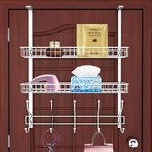 免釘門後收納架掛門上的掛鉤衣架門背式置物架臥室衛生間掛架 igo  『名購居家』