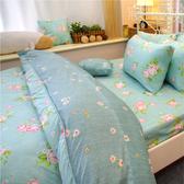 單人床包被套3件組 /100%精梳純棉-【夢遊花綠】 #大鐘印染 #台灣製造