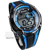 M980-AE捷卡JAGA多功能大視窗 冷光 夜光 電子錶 男錶 學生錶 運動錶 軍錶 藍黑色