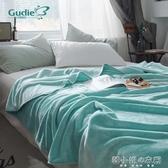 谷蝶小毛毯冬季保暖午睡毯雙人空調毯珊瑚絨毯子單雙人床單單件YXS 韓小姐的衣櫥