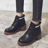 粗跟馬丁靴女秋冬新款圓頭英倫風高跟復古短筒靴子百搭短靴 雙十一全館免運