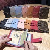防消磁卡包卡套男女款小巧大容量多卡位 全館免運