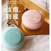 韓國Lisse麗閃電動洗臉儀潔面儀女洗臉神器洗面儀矽膠毛孔清潔器芊惠衣屋