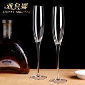 無鉛水晶香檳杯子套裝家用高腳杯甜酒杯氣泡酒杯 2/4/6只 熊熊物語