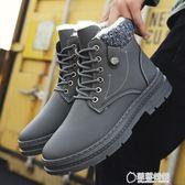 冬季新款雪地靴男加絨加厚英倫馬丁短靴東北防水防滑保暖棉鞋 草莓妞妞