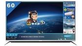 HERAN禾聯【 HC-60NC2 】60吋 LED液晶電視
