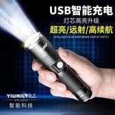 手電筒強光可充電超亮5000小氙氣特種兵1000打獵w多功能led遠射燈 露露日記