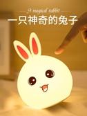 兔子硅可充電拍拍臥室床頭台燈