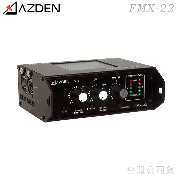 EGE 一番購】日本 AZDEN FMX-22 廣播級 二聲道混音器 調音器【公司貨】