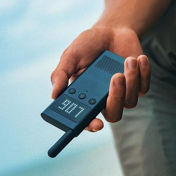 小米 米家對講機1S 手持民用大功率超薄迷你遠距離戶外出遊手台 支持無線藍牙對講