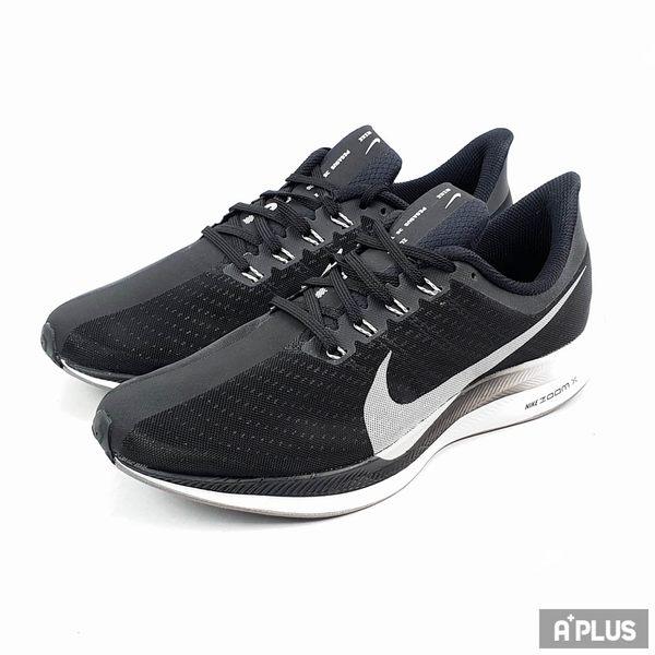 NIKE 男 NIKE ZOOM PEGASUS 35 TURBO 慢跑鞋 - AJ4114001